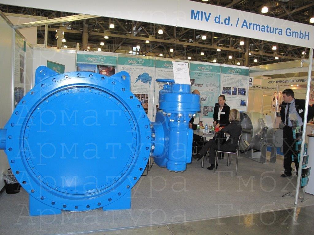 2х эксцентриковый дисковый затвор Ду1400 Ру10 типа V3-06V производства Metalska industrija Varazdin