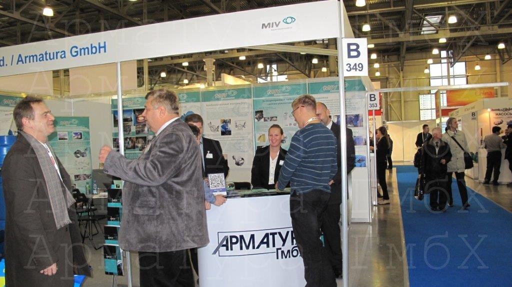 стенд компании Арматура ГмбХ и Metalska industrija Varazdin на PCV-Expo 2013